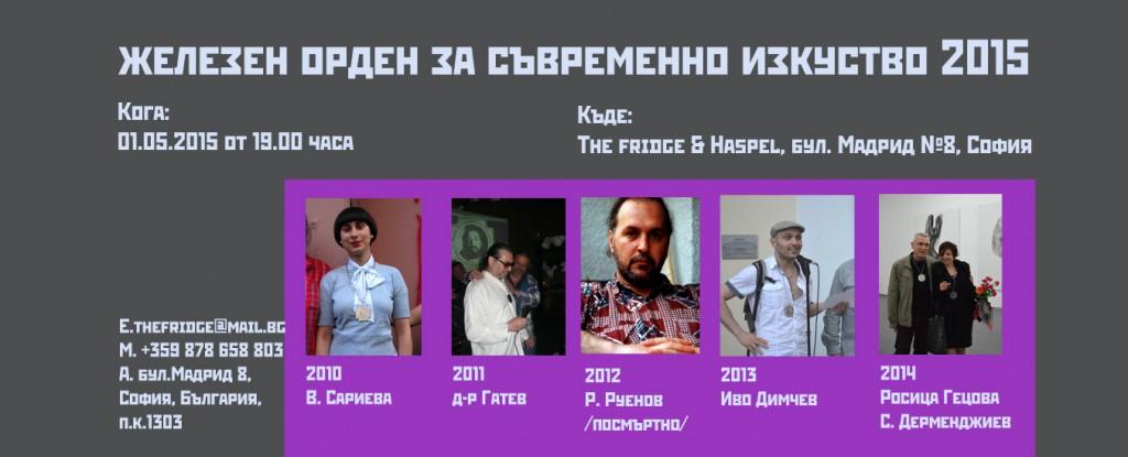 jelezen_orden_2015_info_banner